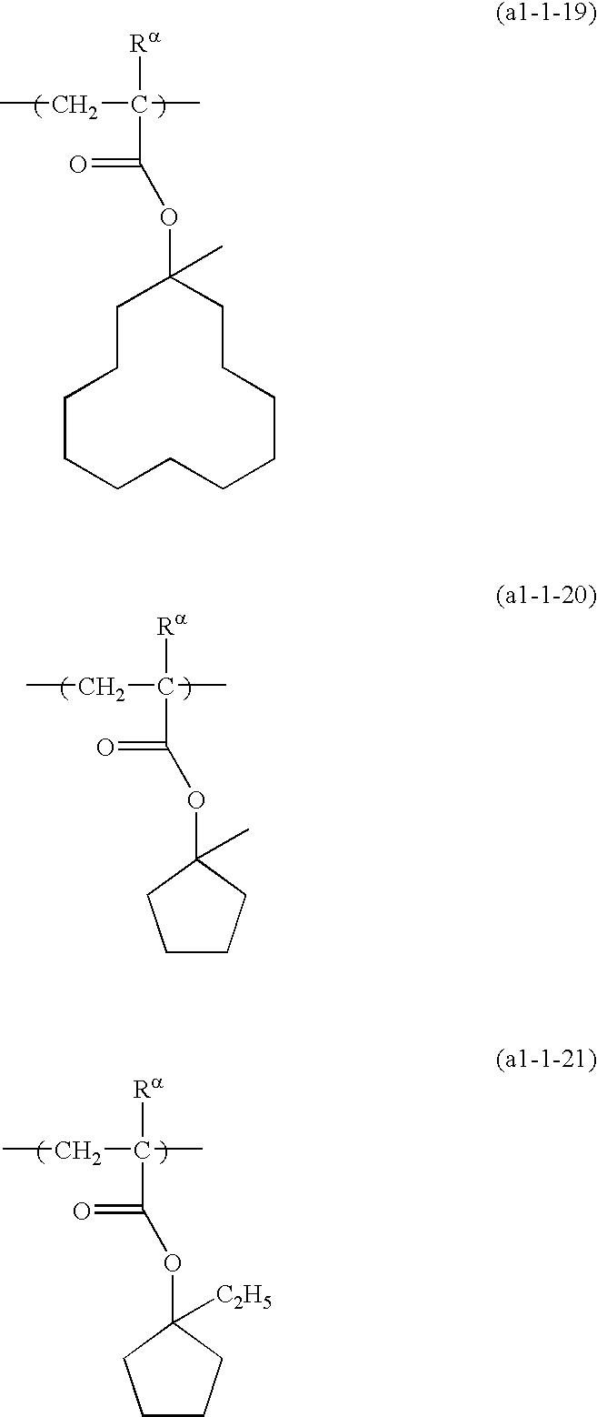 Figure US20100136480A1-20100603-C00024