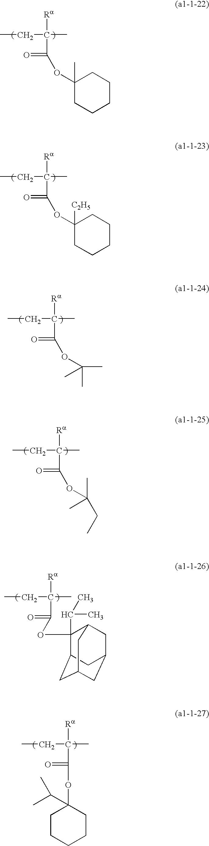 Figure US20100136480A1-20100603-C00025