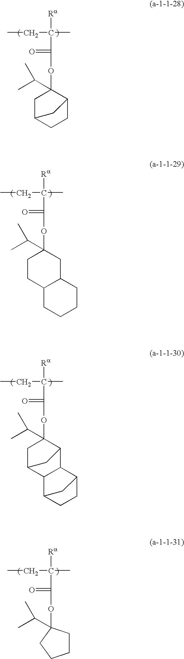 Figure US20100136480A1-20100603-C00026