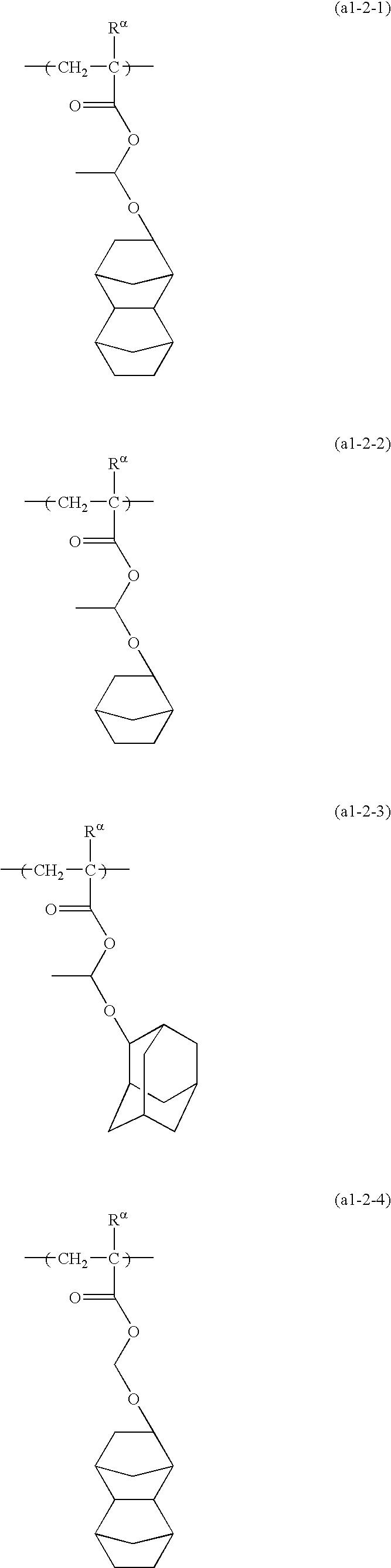 Figure US20100136480A1-20100603-C00027