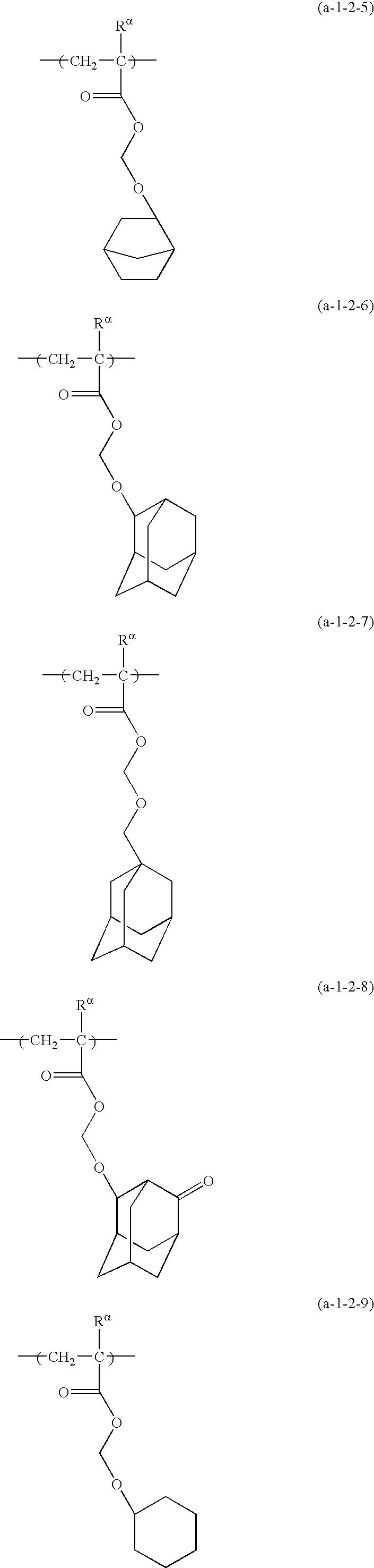 Figure US20100136480A1-20100603-C00028
