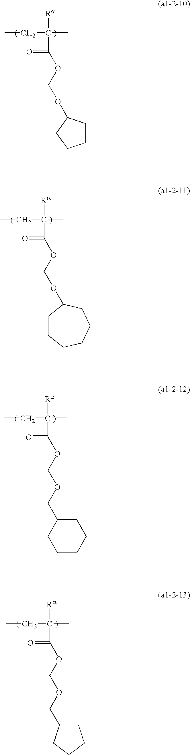 Figure US20100136480A1-20100603-C00029