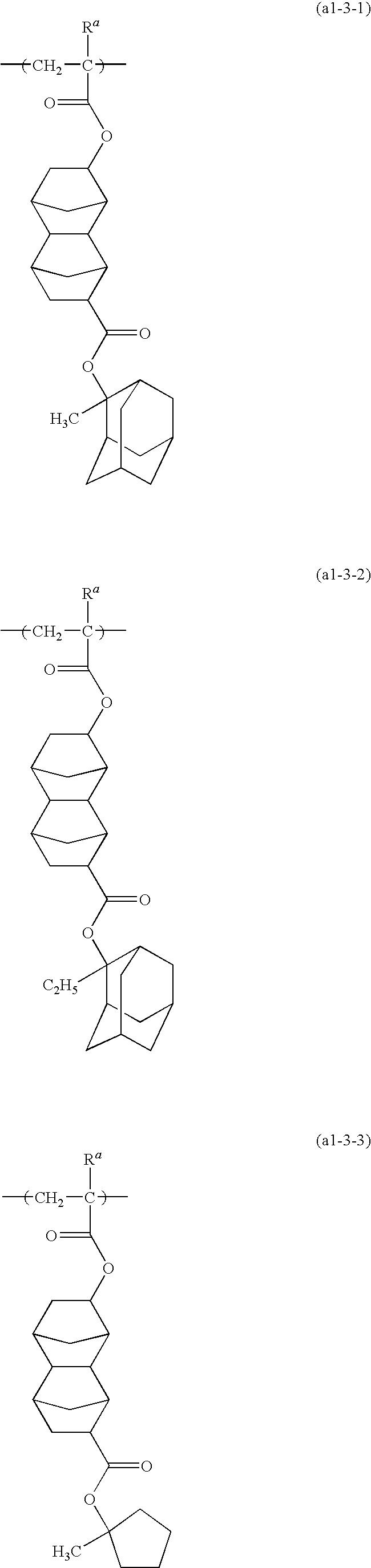 Figure US20100136480A1-20100603-C00033