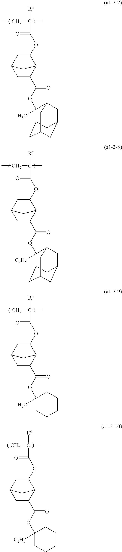 Figure US20100136480A1-20100603-C00035