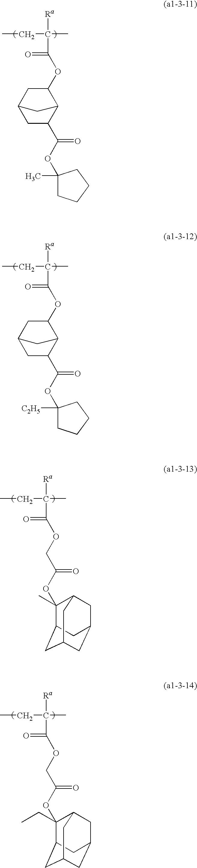 Figure US20100136480A1-20100603-C00036