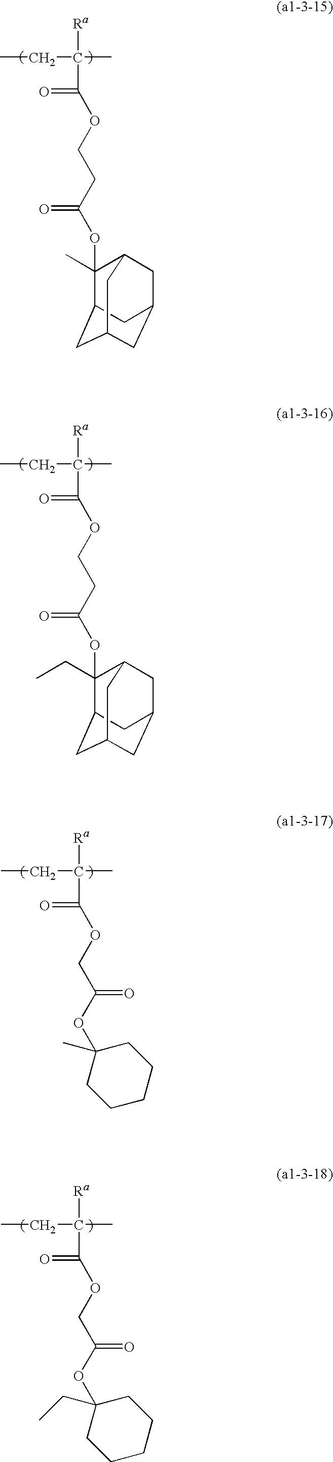 Figure US20100136480A1-20100603-C00037