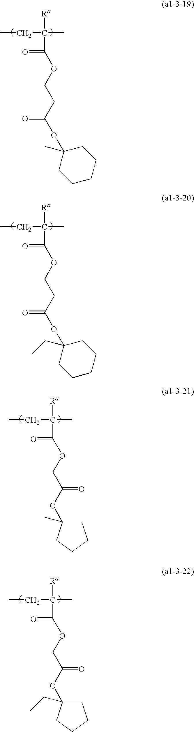 Figure US20100136480A1-20100603-C00038