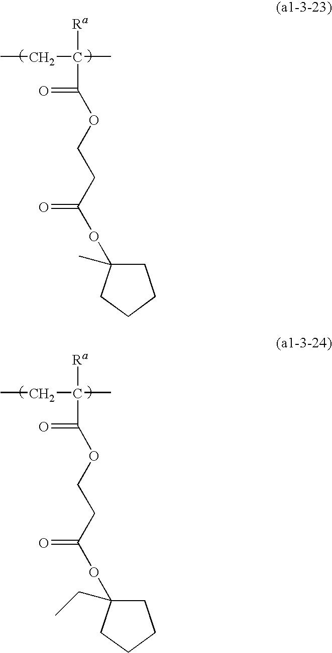Figure US20100136480A1-20100603-C00039
