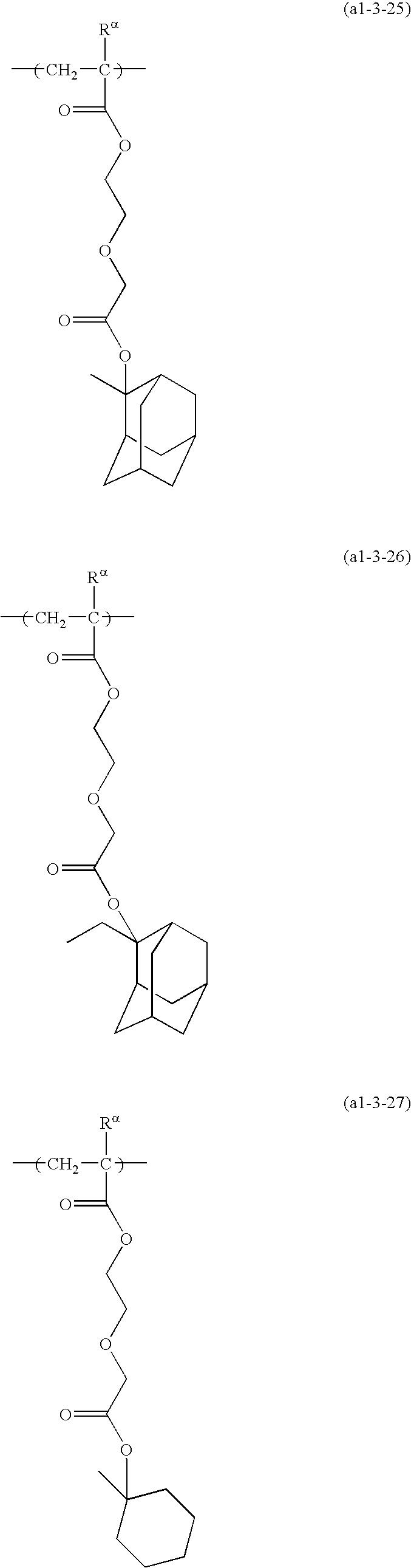 Figure US20100136480A1-20100603-C00040