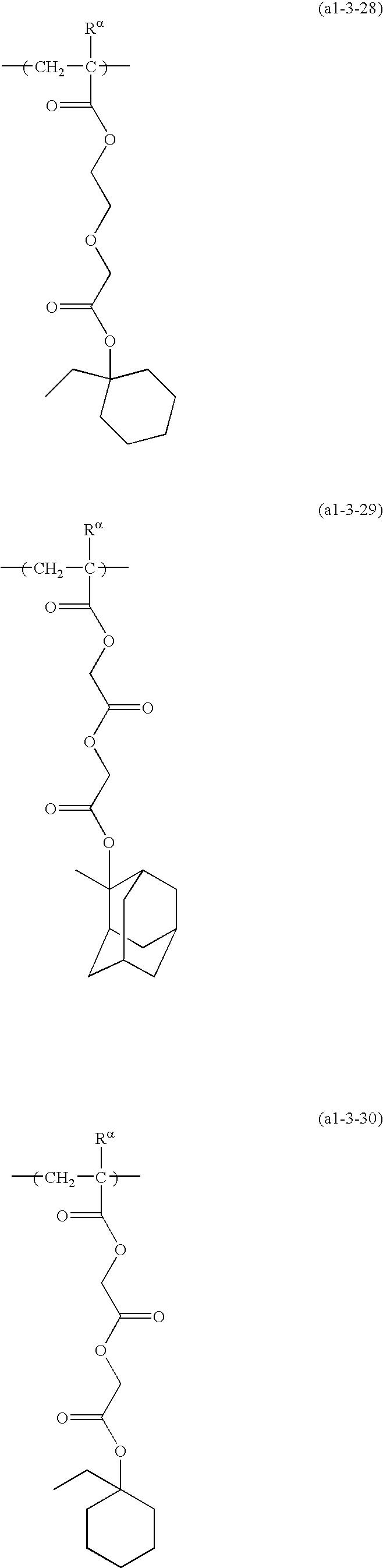 Figure US20100136480A1-20100603-C00041