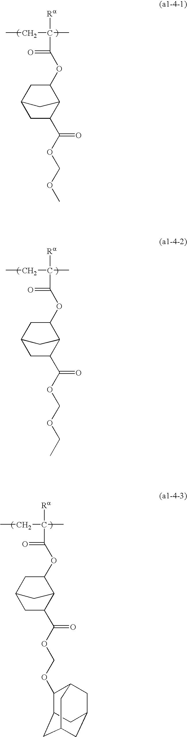 Figure US20100136480A1-20100603-C00043