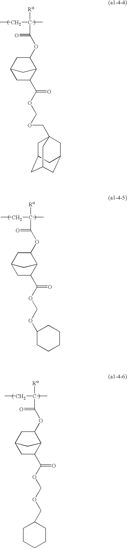 Figure US20100136480A1-20100603-C00044