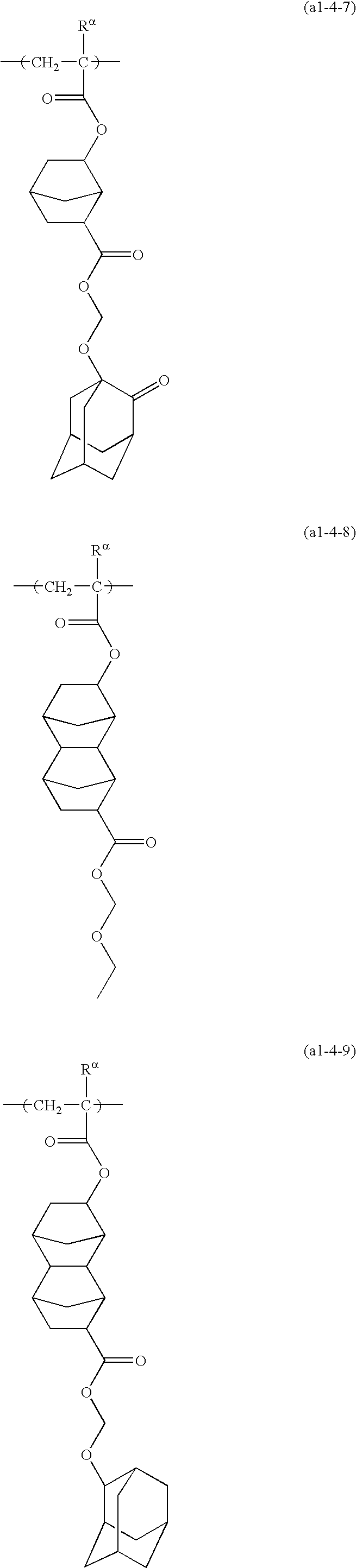 Figure US20100136480A1-20100603-C00045