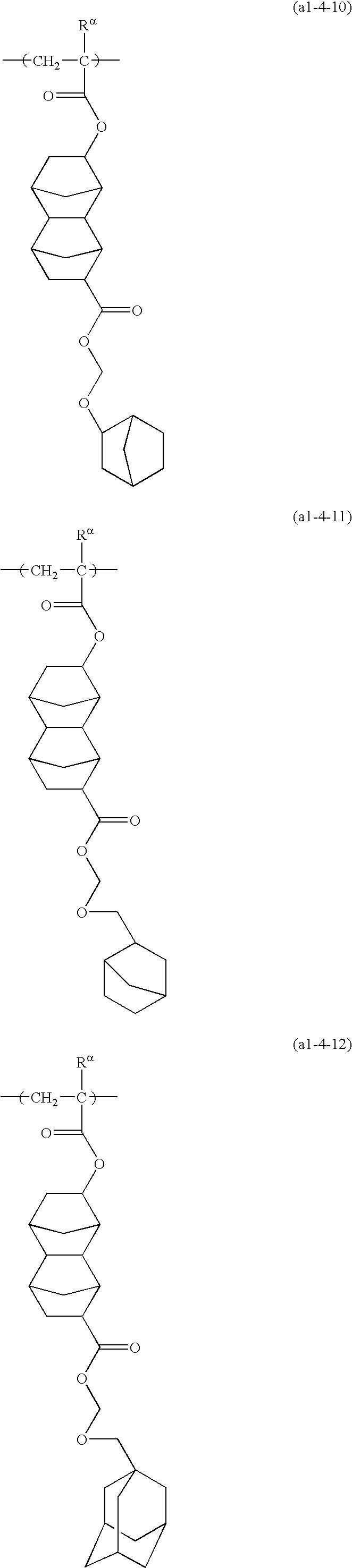 Figure US20100136480A1-20100603-C00046