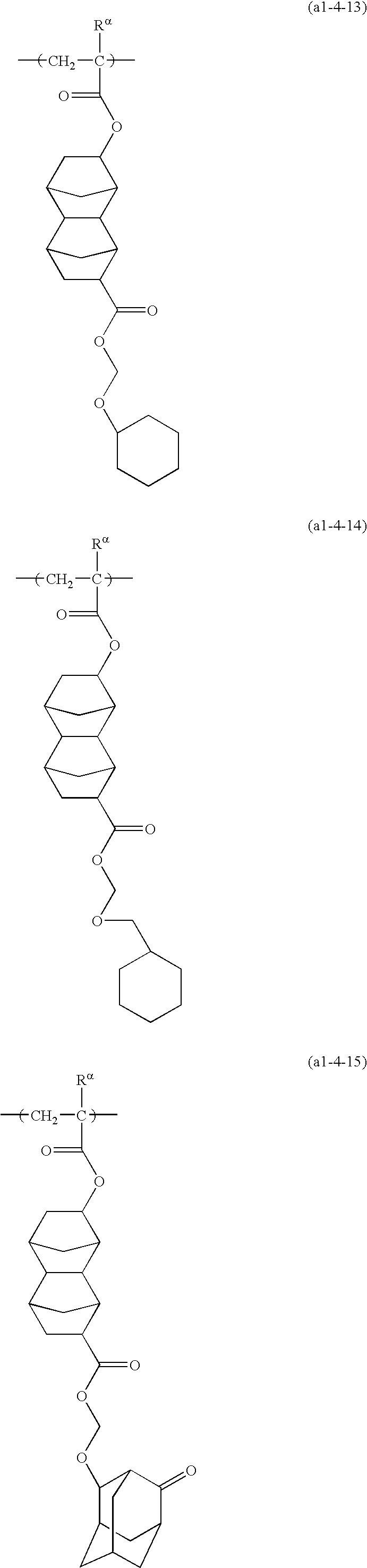 Figure US20100136480A1-20100603-C00047