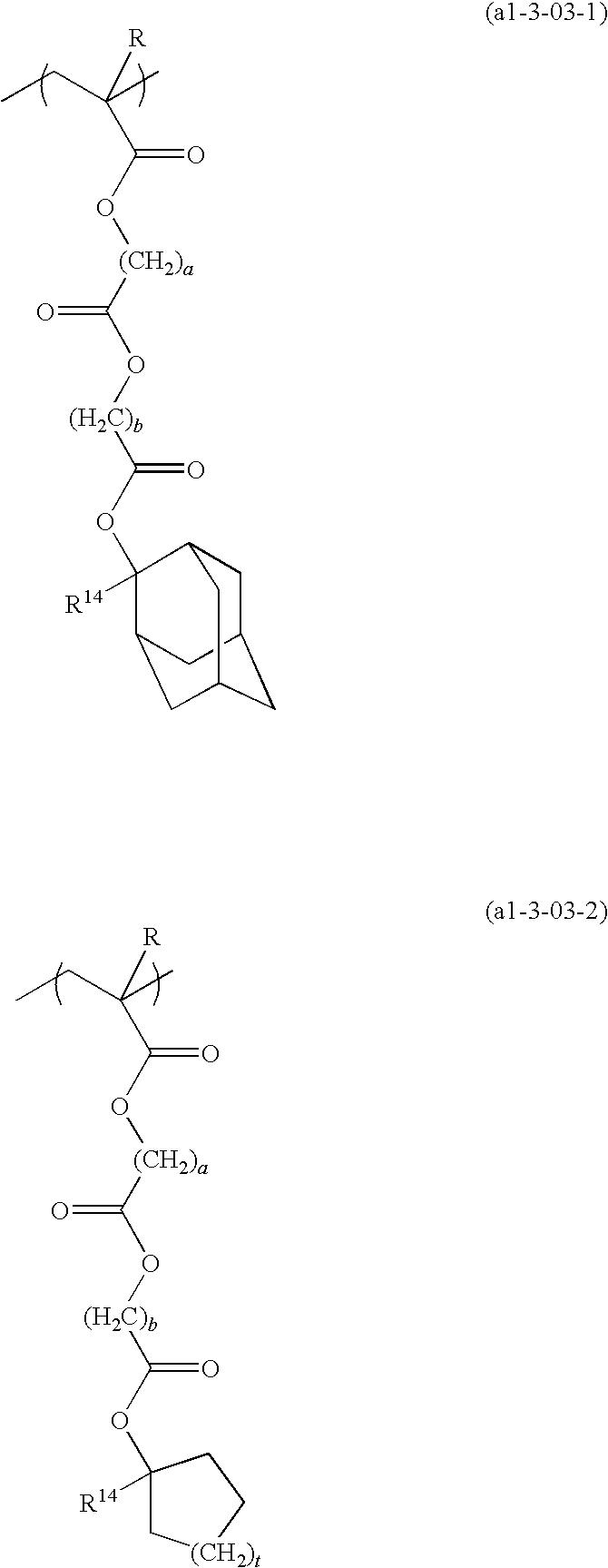 Figure US20100136480A1-20100603-C00053