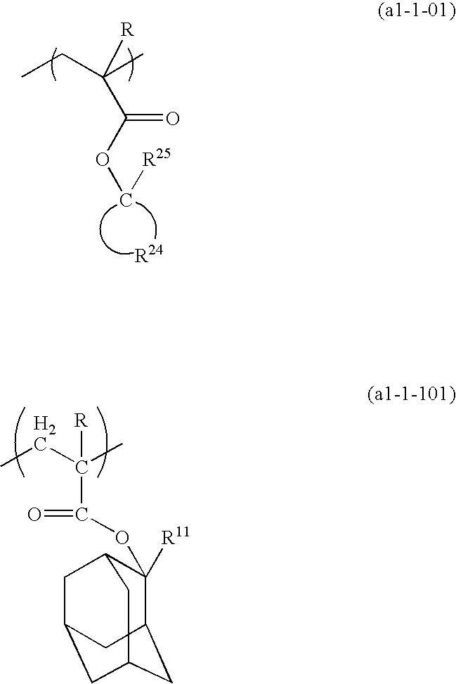 Figure US20100136480A1-20100603-C00054