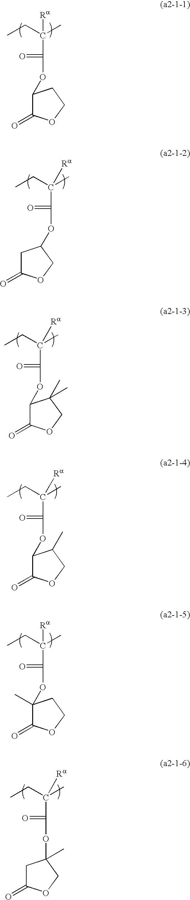 Figure US20100136480A1-20100603-C00056