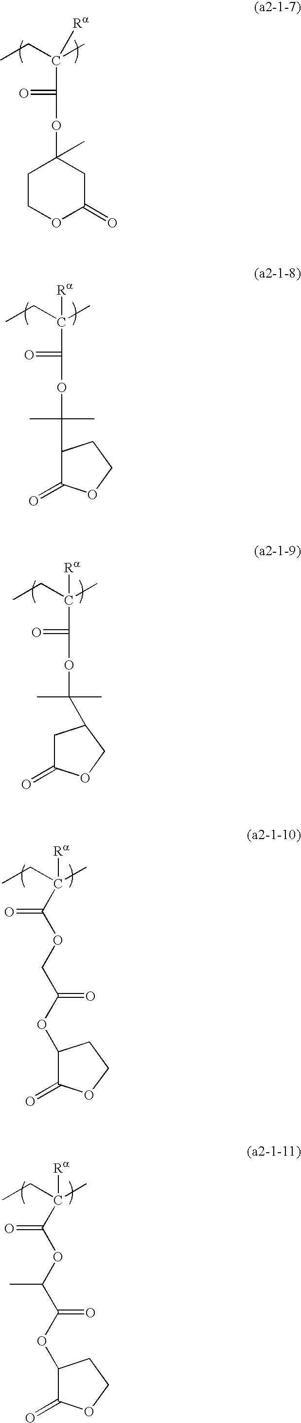 Figure US20100136480A1-20100603-C00057
