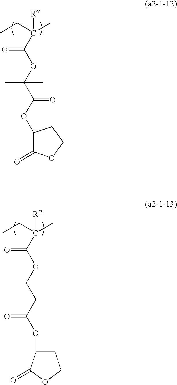 Figure US20100136480A1-20100603-C00058