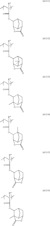 Figure US20100136480A1-20100603-C00059