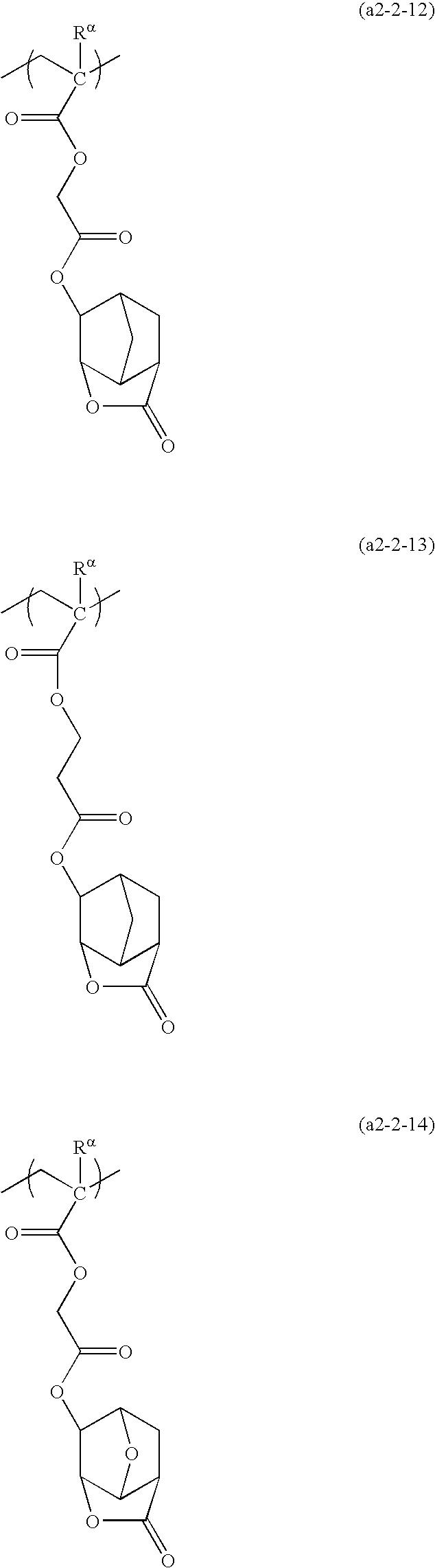 Figure US20100136480A1-20100603-C00061