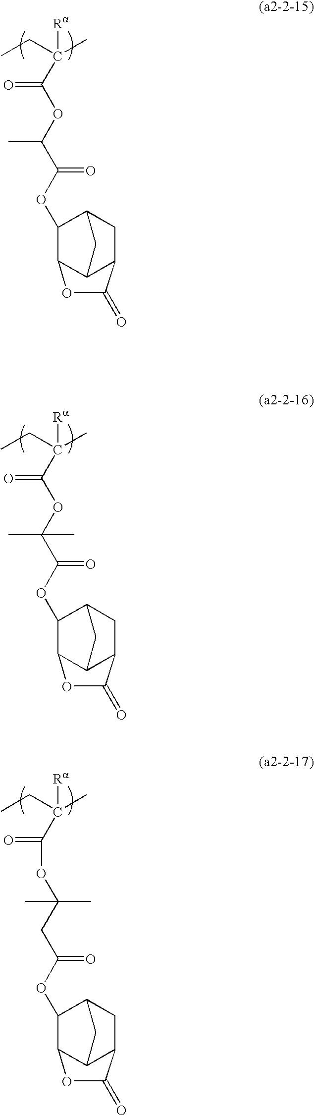 Figure US20100136480A1-20100603-C00062