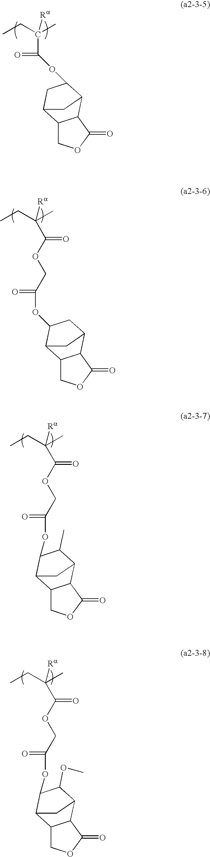 Figure US20100136480A1-20100603-C00064