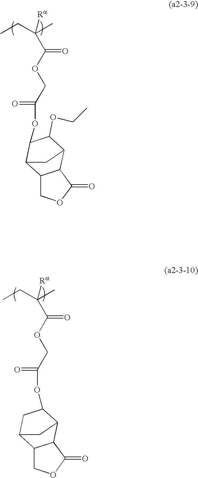 Figure US20100136480A1-20100603-C00065