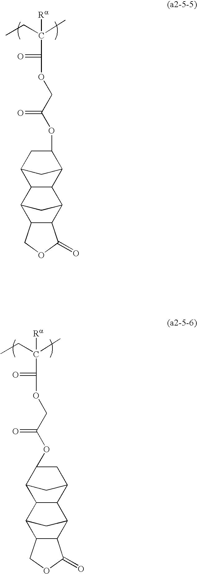 Figure US20100136480A1-20100603-C00070