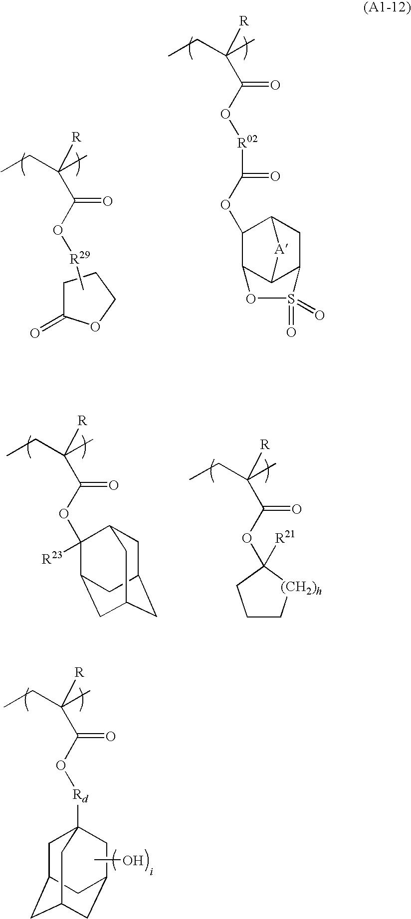 Figure US20100136480A1-20100603-C00074