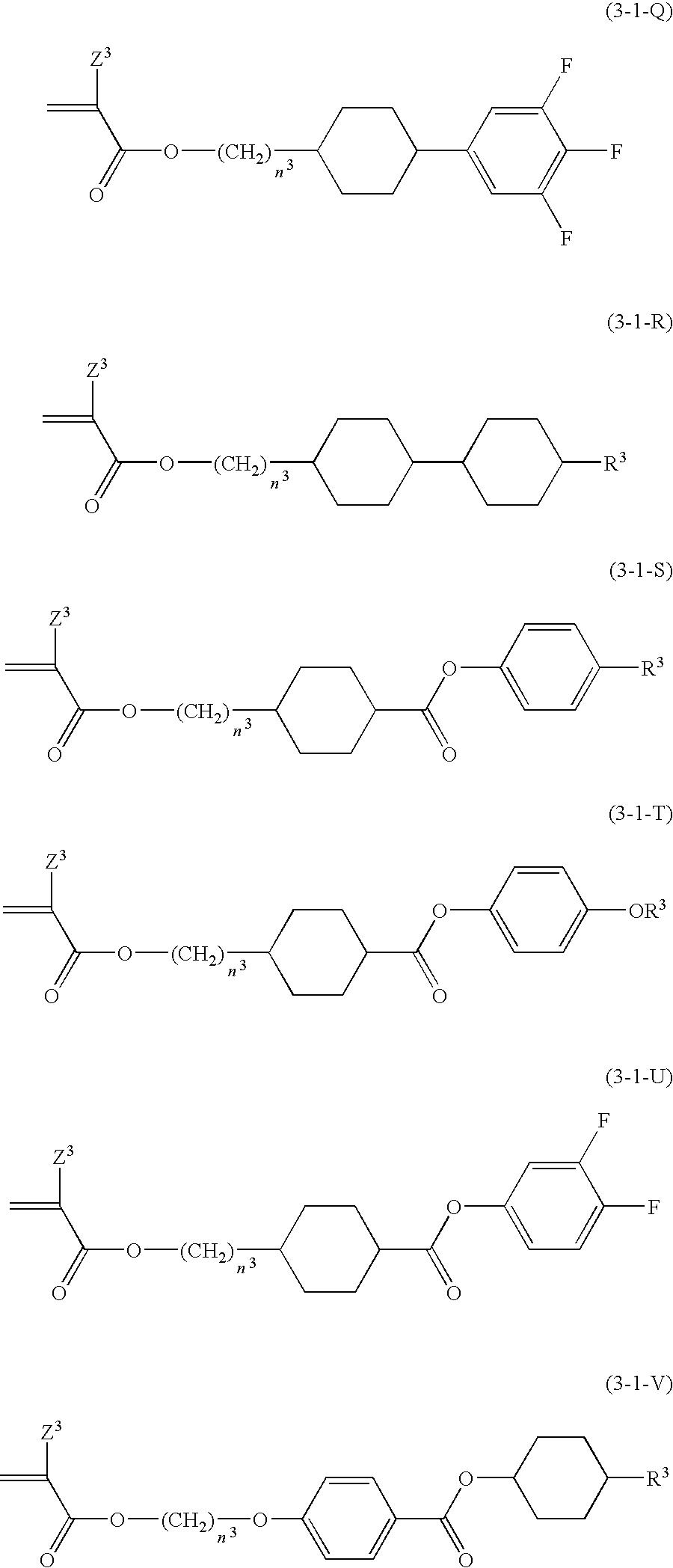 Figure US20100151154A1-20100617-C00021