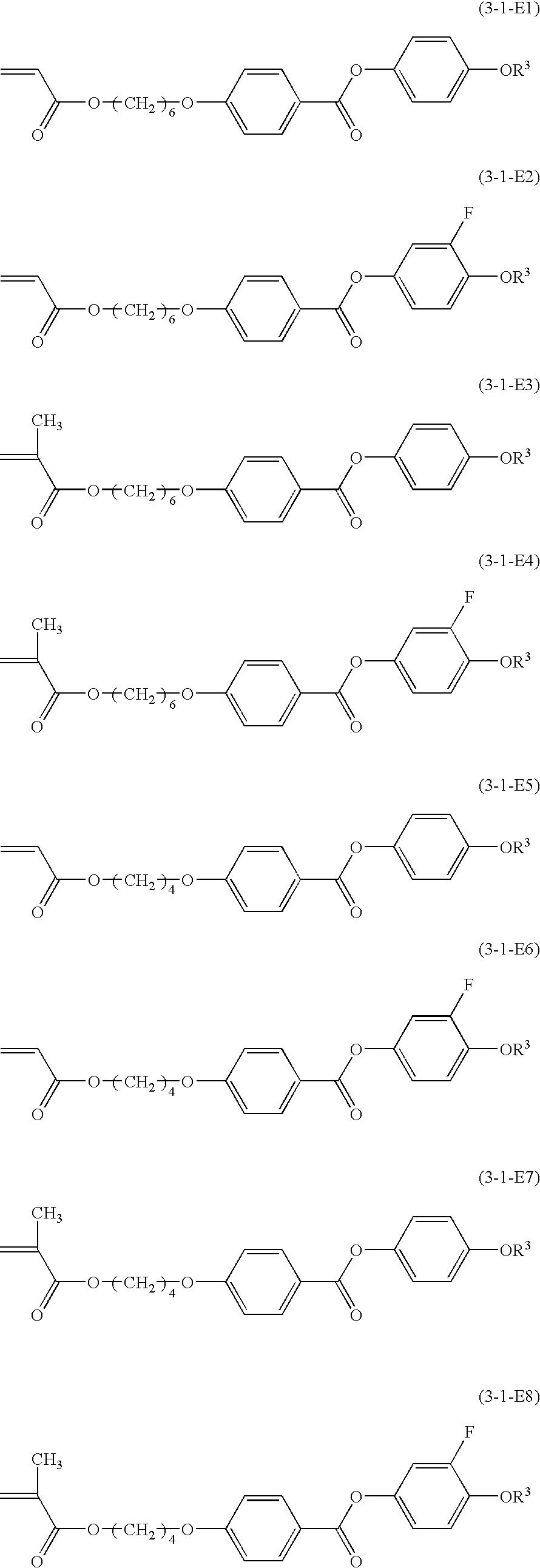Figure US20100151154A1-20100617-C00037