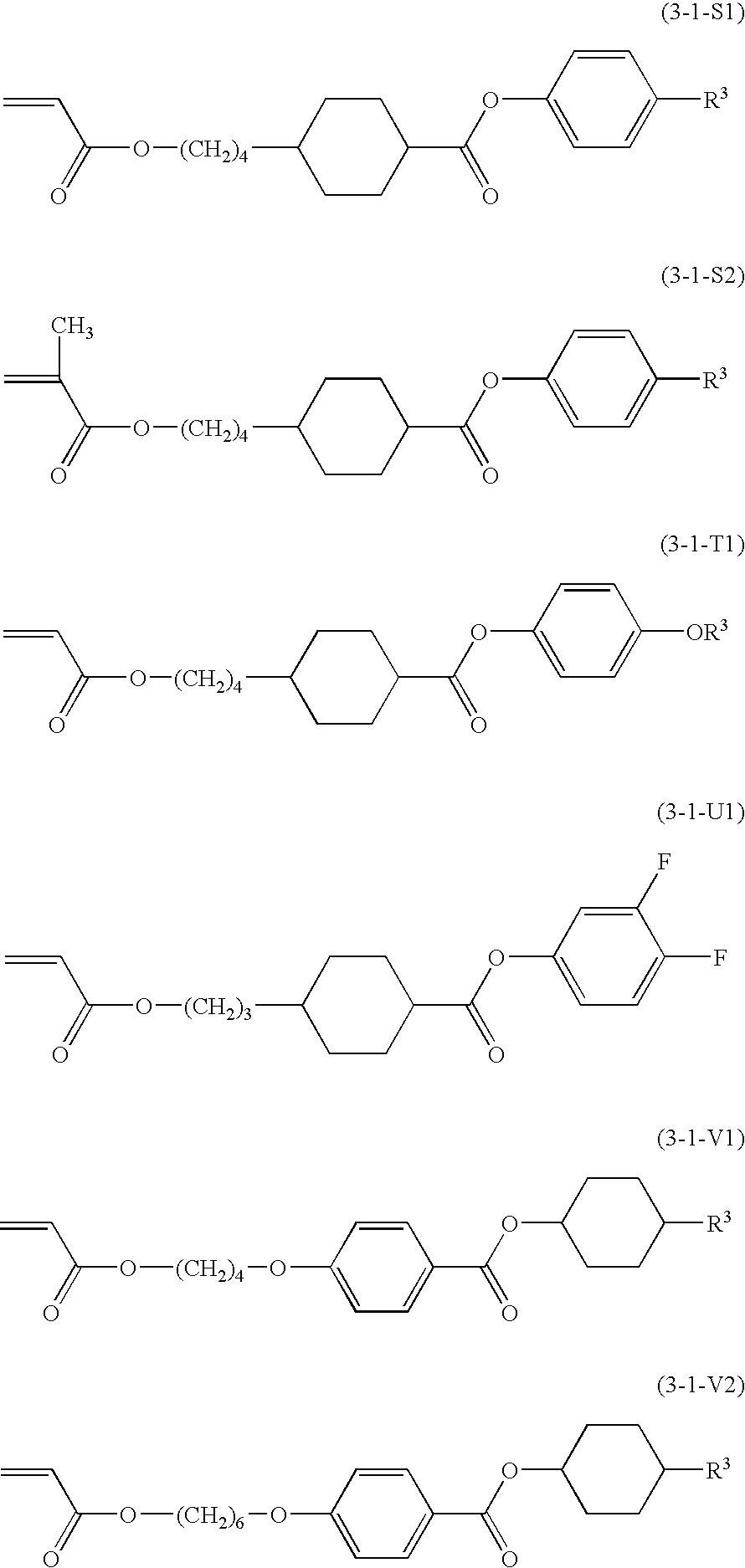 Figure US20100151154A1-20100617-C00043
