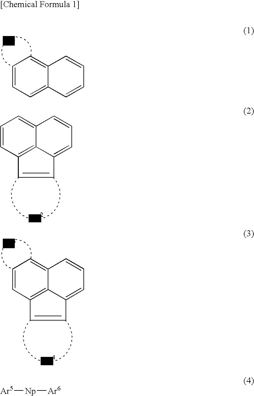 Figure US20100171109A1-20100708-C00001