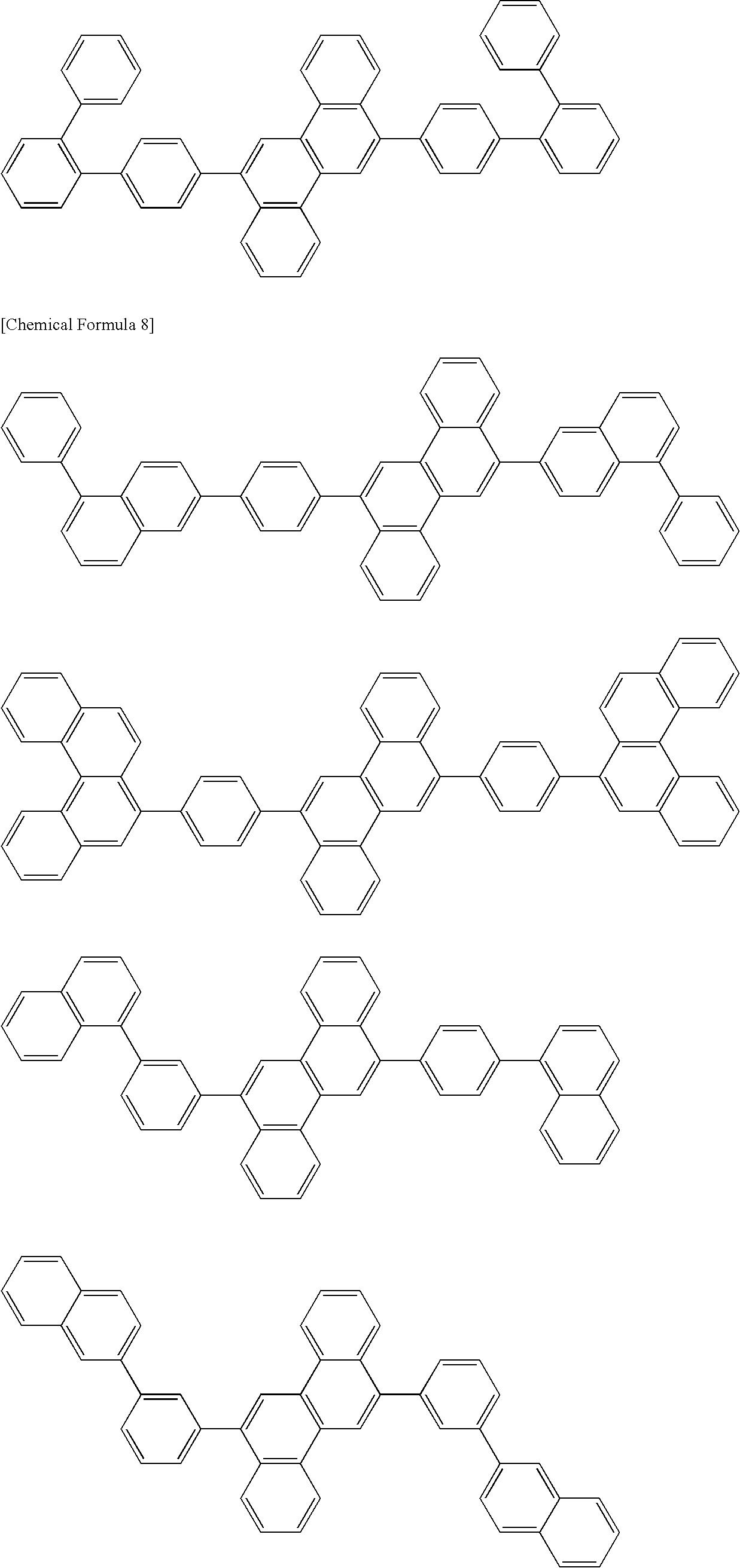 Figure US20100171109A1-20100708-C00010