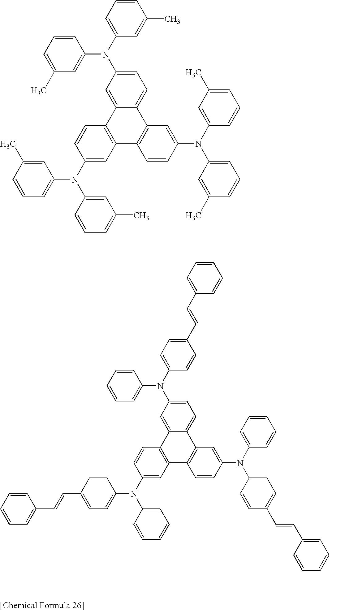 Figure US20100171109A1-20100708-C00040