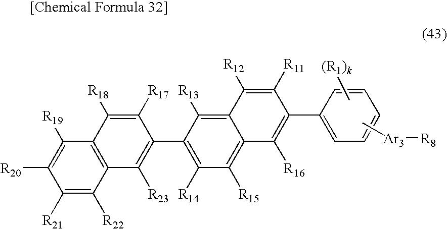 Figure US20100171109A1-20100708-C00047