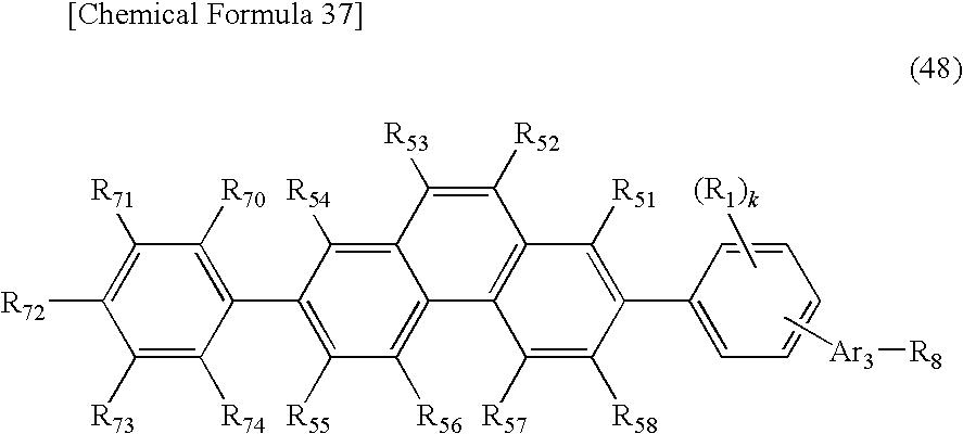 Figure US20100171109A1-20100708-C00052