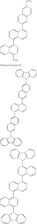Figure US20100171109A1-20100708-C00070