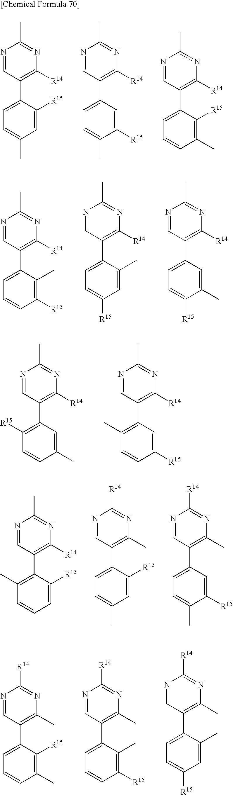 Figure US20100171109A1-20100708-C00117
