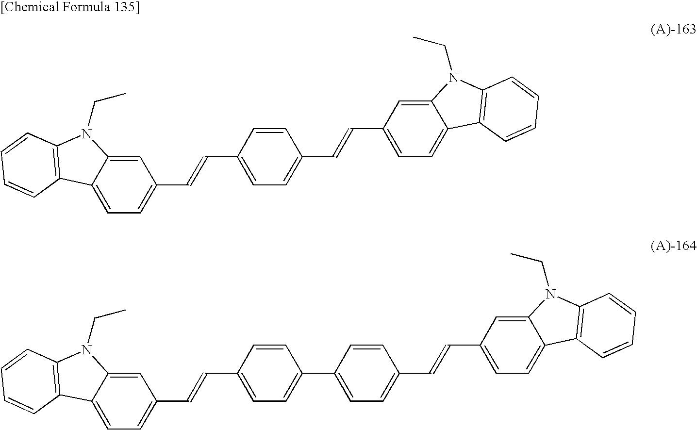 Figure US20100171109A1-20100708-C00227