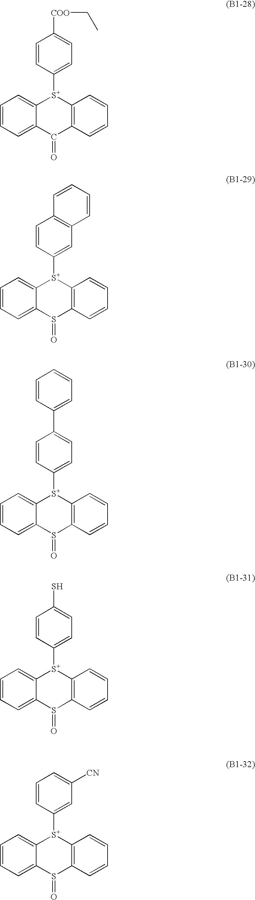 Figure US20100183975A1-20100722-C00015