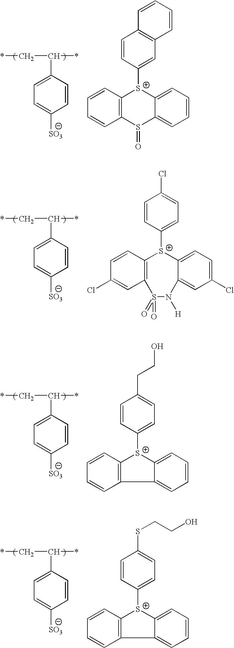 Figure US20100183975A1-20100722-C00054