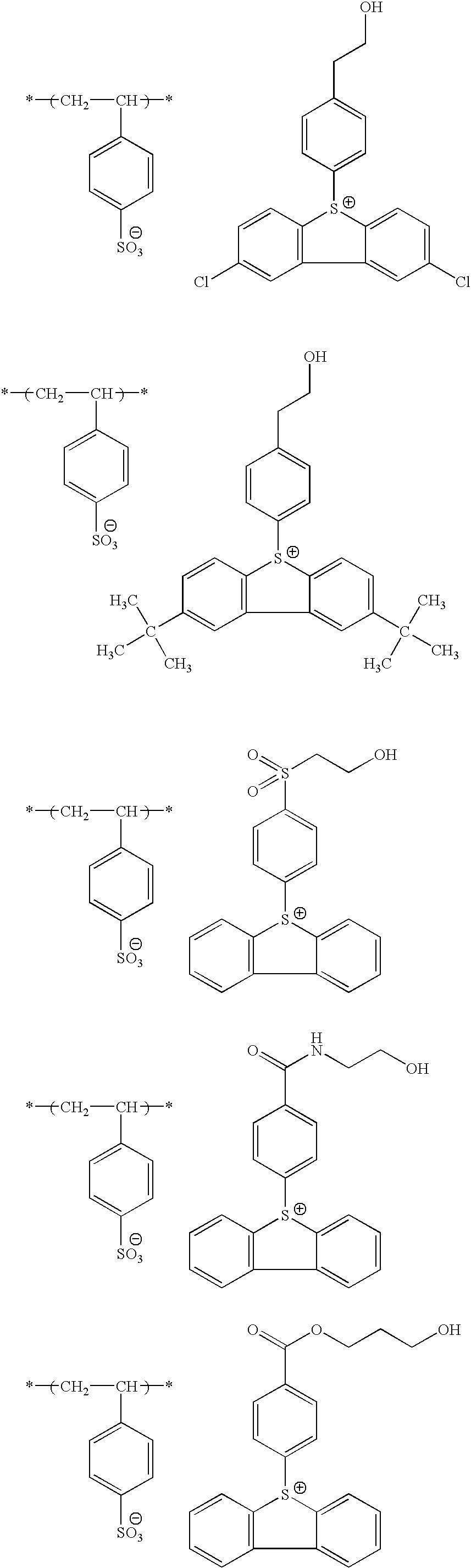 Figure US20100183975A1-20100722-C00055