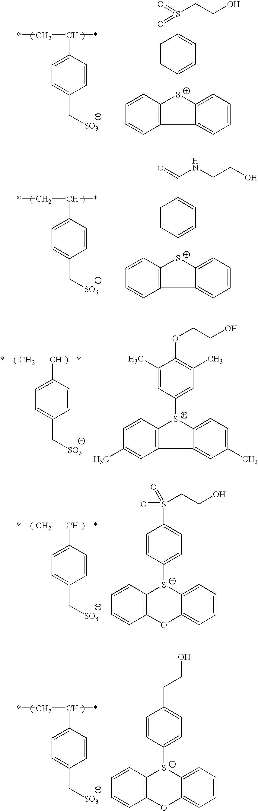 Figure US20100183975A1-20100722-C00057