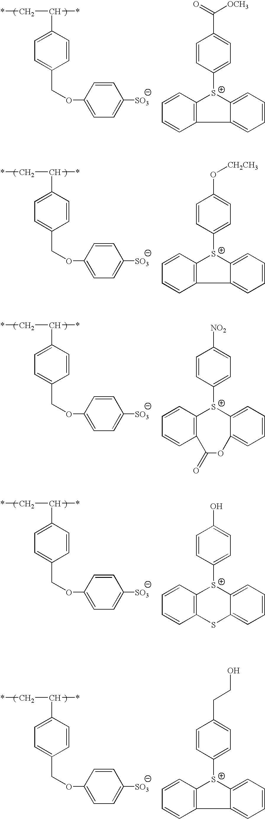 Figure US20100183975A1-20100722-C00058