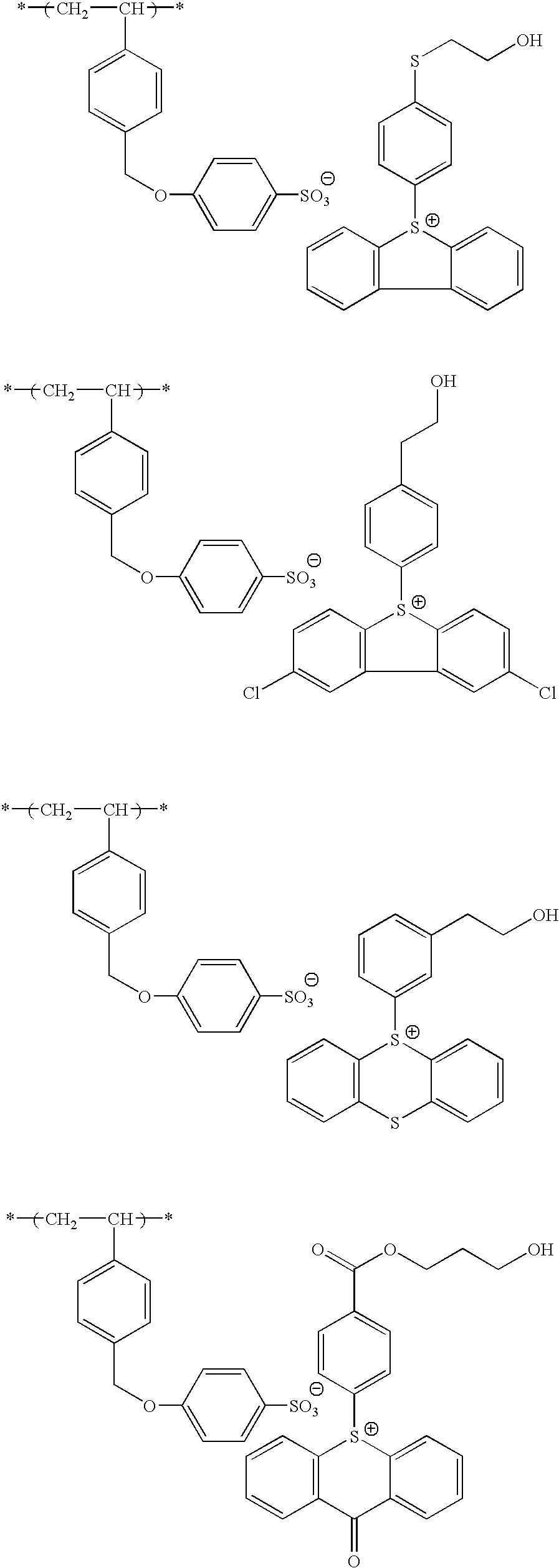 Figure US20100183975A1-20100722-C00059