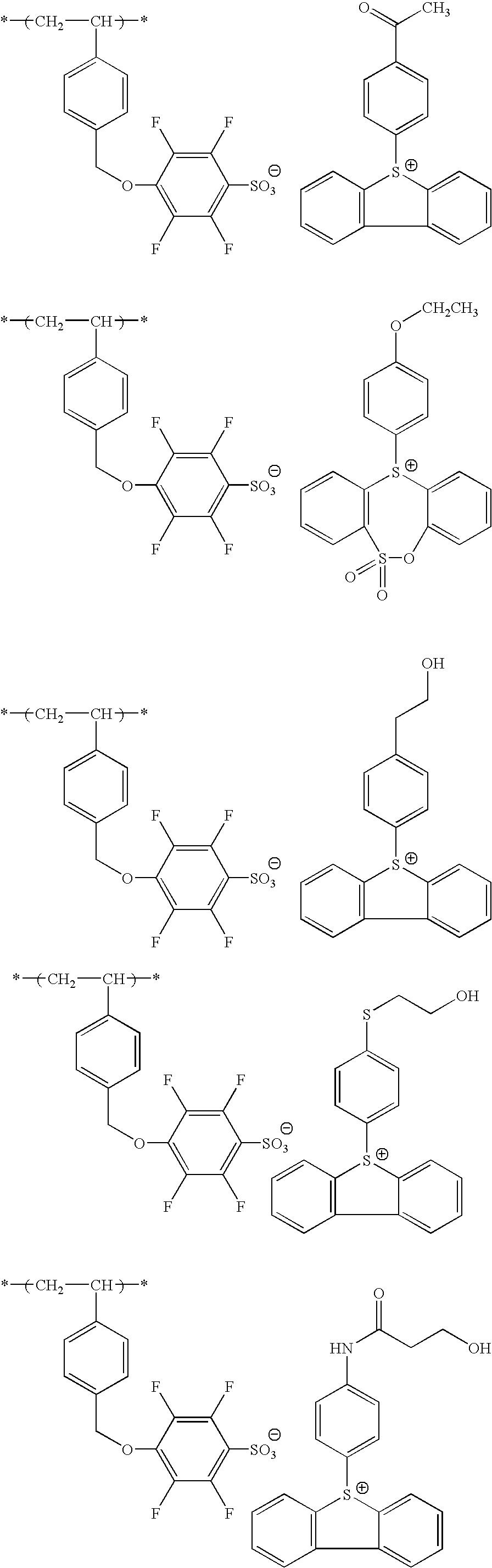 Figure US20100183975A1-20100722-C00060