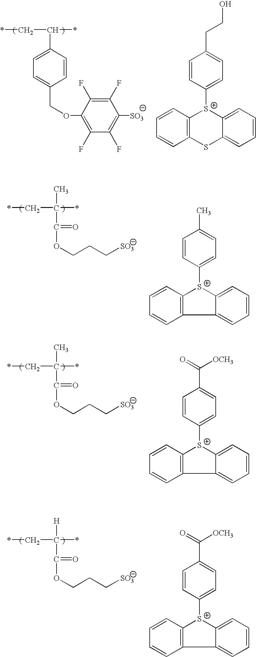 Figure US20100183975A1-20100722-C00061